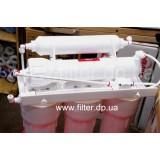 Filter 1 RO 5-36