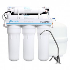 Фильтр Ecosoft Standard RO 5-50Р с насосом