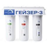 Гейзер 3ВК Люкс(ж) - фильтр для очистки воды